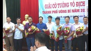 Giải cờ tướng vô địch thành phố Uông Bí năm 2020