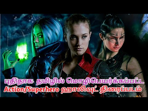 The immortal wars 2018 tamil review/New tamil dubbed movie