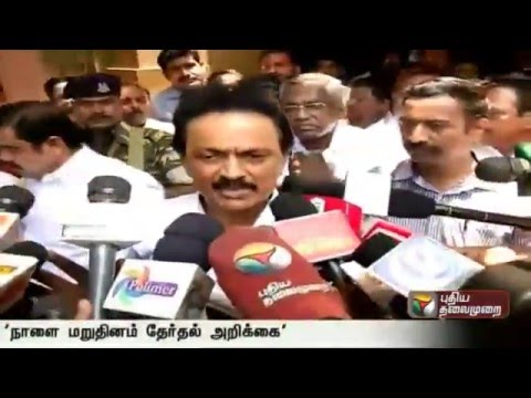 DMKs-election-manifesto-to-be-released-on-10th-according-to-party-treasurer-Stalin