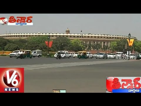 Central Government plans to built New Parliament  Teenmaar News 1342015