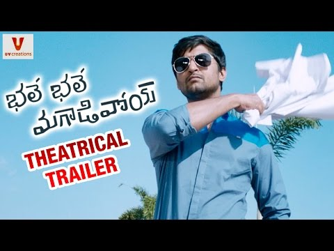 Watch Bhale Bhale Magadivoi Theatrical Trailer in HD