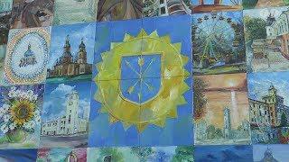 Символи національної ідентичності