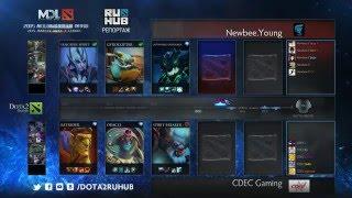 CDEC vs Newbee.Y, game 1