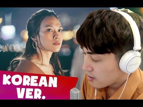 Nơi Mình Dừng Chân [KOREAN VERSION]  - Mỹ Tâm || Người Hàn Cover - Thời lượng: 4:13.
