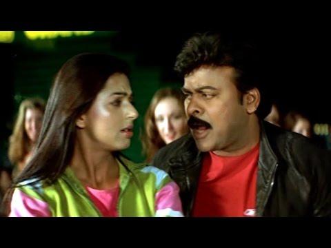 Jai Chiranjeeva Movie    Thillana Video Song    Chiranjeevi, Bhumika Chawla Hd 1080p