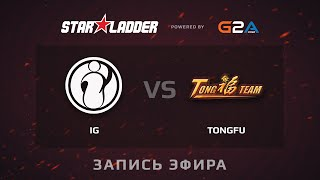 IG vs TongFu, game 1