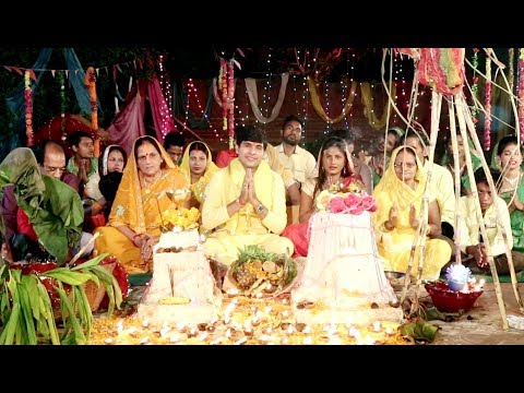 Video 2017 का सुपर हिट छठ गीत - Muthi Bhar Dhoti Bhije - Jai Ho Chhathi Maiya - Krishna Nand Premi download in MP3, 3GP, MP4, WEBM, AVI, FLV January 2017
