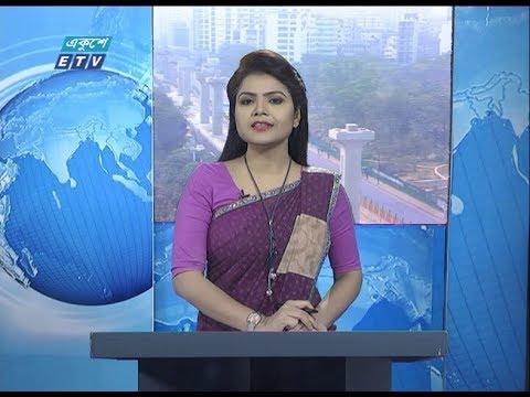 09 AM News || সকাল ০৯ টার সংবাদ || 23 February 2020 || ETV News
