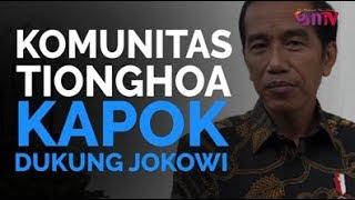 Video Komunitas Tionghoa Kapok Dukung Jokowi MP3, 3GP, MP4, WEBM, AVI, FLV September 2018