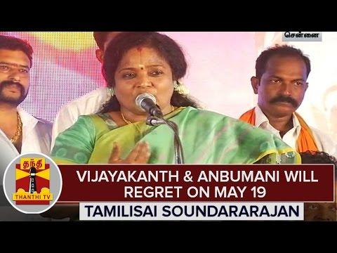 TN-Elections-2016--Vijayakanth-Anbumani-Ramadoss-Will-Regret-On-May-19--Tamilisai