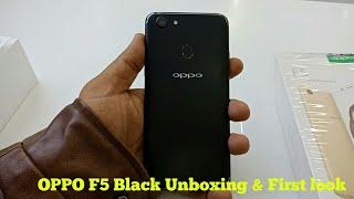 Video OPPO F5 Black Unboxing & First Look MP3, 3GP, MP4, WEBM, AVI, FLV Februari 2018