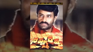 Nippu Ravva  Telugu Full Movie.
