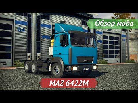 MAZ 6422M by JAWA & Stas556