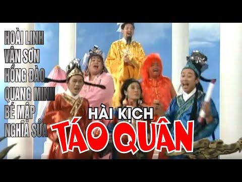 Hài Kịch Táo Quân - Vân Sơn, Hoài Linh, Hồng Đào, Quang Minh, Bé Mập, Nghĩa Sửa