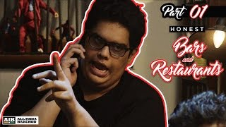 Video AIB :  Honest Bars & Restaurants | Part 01 MP3, 3GP, MP4, WEBM, AVI, FLV Oktober 2018