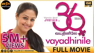 36 Vayadhinile 2015 Tamil Full Movie With ENG SUB  Jyothika