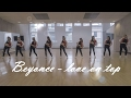 LOVE ON TOP choreography By Deimante for Valentine's Day!