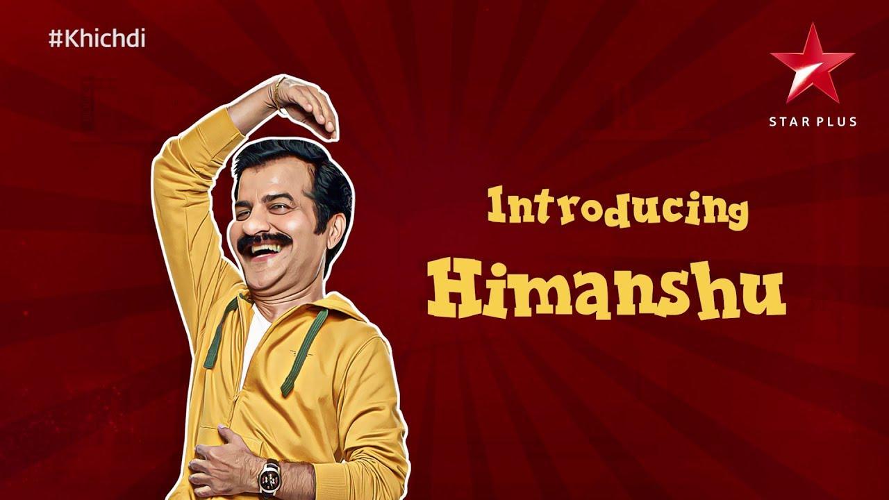 Khichdi | Himanshu