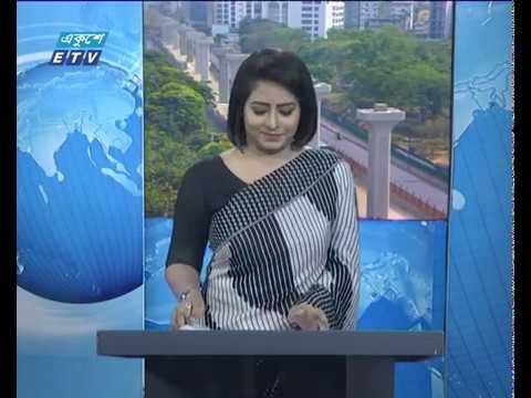 02 Pm News || দুপুর ০২ টার সংবাদ || 04 April 2020 || ETV News