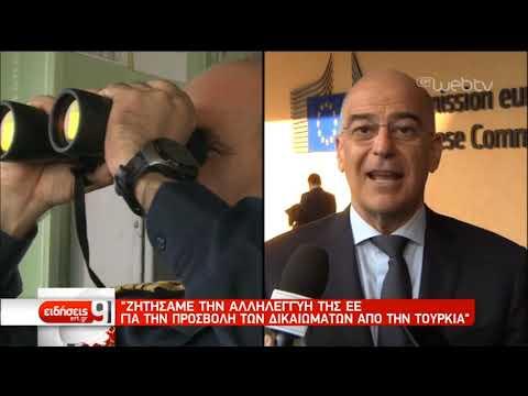 Η Αθήνα διεθνοποιεί τις νέες Τουρκικές προκλήσεις   03/12/2019   ΕΡΤ