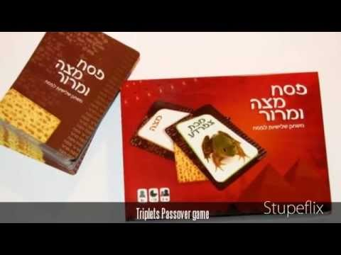 Video of Pesach Matza Maror
