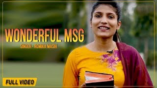 Wonderful Msg By Sister Romika Masih