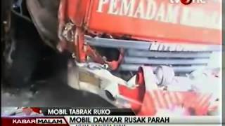 Video Mobil Pemadam Kebakaran Kecelakaan MP3, 3GP, MP4, WEBM, AVI, FLV Desember 2017