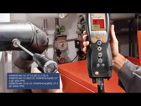 Газоанализатор testo 340 NO2 (O2, СО, NO, NO2)  комплект без зонда Артикул: 0563 9340. Производитель: Testo SE & Co. KGaA.