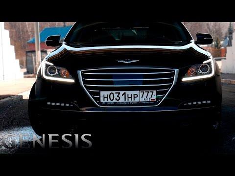 Тест-драйв Hyundai GENESIS. ЛУЧШЕ ЧЕМ BMW 5?