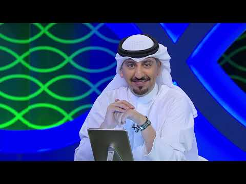 الروضان 2018 (8) : تقرير: حلقة الصندوق الاسود مع بشار عبدالله