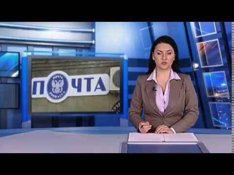 ПОЧТА ДОНБАССА ОТКРЫЛА ОТДЕЛЕНИЕ В ПГТ АЛЕКСАНДРОВКА