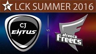 CJ Entus vs Afreeca, game 2