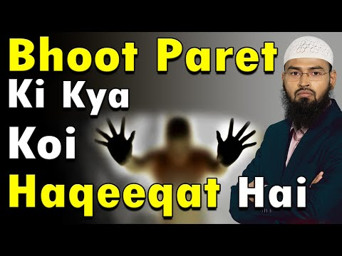 Video Bhoot Paret Ki Kya Koi Haqeeqat Hai By Adv. Faiz Syed download in MP3, 3GP, MP4, WEBM, AVI, FLV January 2017