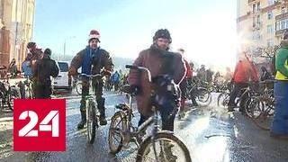 Велопарад в Москве прошел при температуре минус 28
