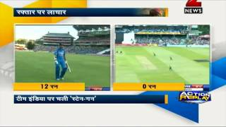 Will India win the 3rd ODI against South Africa?