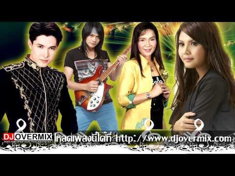 www.djovermix.com - Website : http://www.djovermix.com Fanpage : http://www.facebook.com/djovermixcom.