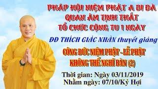 Công Đức Niệm Phật - Lễ Phật Không Thể Nghĩ Bàn phần 2 ngày 03/11/2019