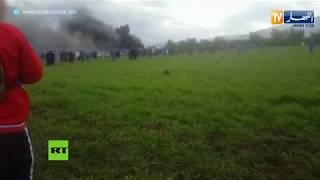 Avión militar se estrella con 200 personas a bordo en Argelia