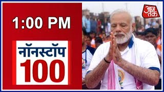 Nonstop 100: PM Modi Participates In The International Yoga Day Programme