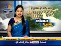 Devineni Uma Opens Srisailam Floodgates, Releases Water - 03:05 min - News - Video