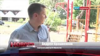 Установка детской площадки на ул. Лермонтова