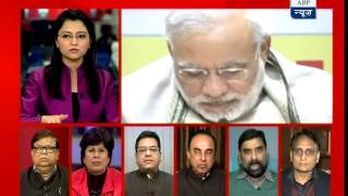 ABP News Debate: Only Modi can bring a stable govt at Centre? full download video download mp3 download music download