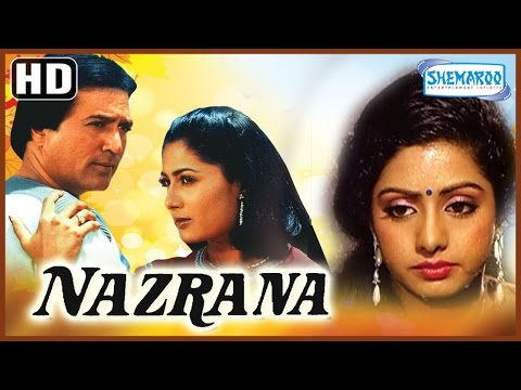Nazrana {HD} - Rajesh Khanna - Sridevi - Smita Patil - Hindi Full Movie - (With Eng Subtitles)