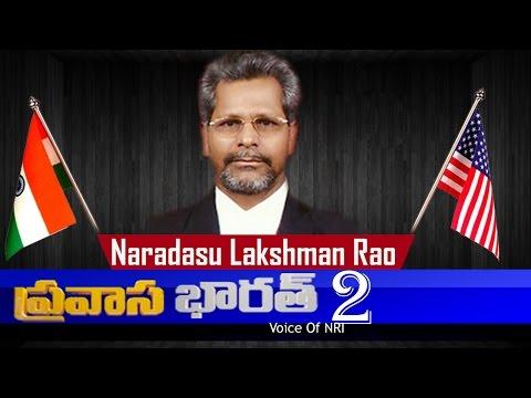 TRS Lakshman Rao Clarifies on