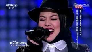 "Video Shila Amzah  ""I will always love you"" - Meng Xiang Xing Da Dang Episode 6 Eng Sub [250115] MP3, 3GP, MP4, WEBM, AVI, FLV September 2018"