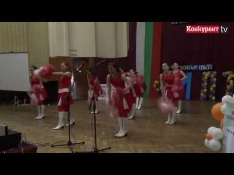 Вижте как Механото във Враца изпрати Випуск 2017