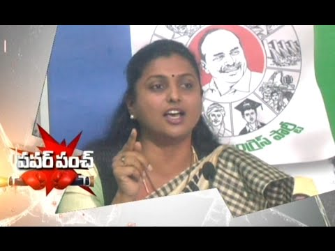 YCP MLA Roja Power Punch on Chandrababu