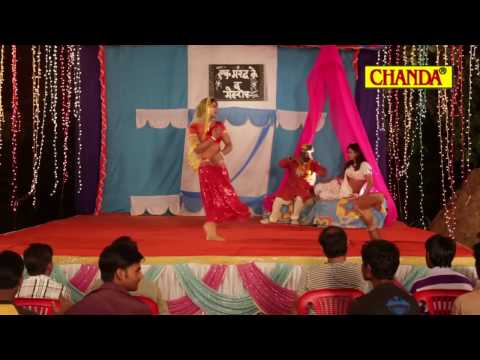 मच्छरदानी - Machardani - Khesari Lal Yadav - Bhojpuri Hot Song 2014