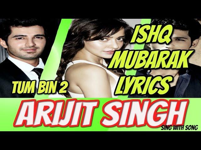 Ishq Mubarak Lyrics Video F