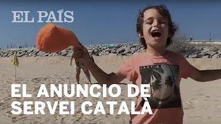 La campaña 'VisióZero' del Servei Català de Trànsit lucha por reducir a cero el número de víctimas mortales. Más vídeos de EL PAÍS: http://cort.as/YGC9 ...